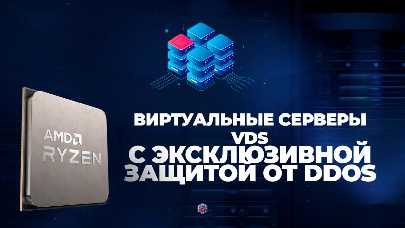 dedicated server беларусь